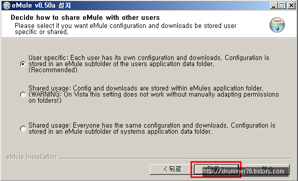 Emule gratis download windows 8