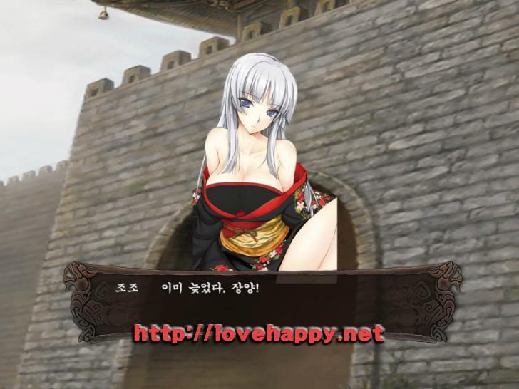 미녀삼국지 - 15화 조조, 황궁을 장악하다. 014