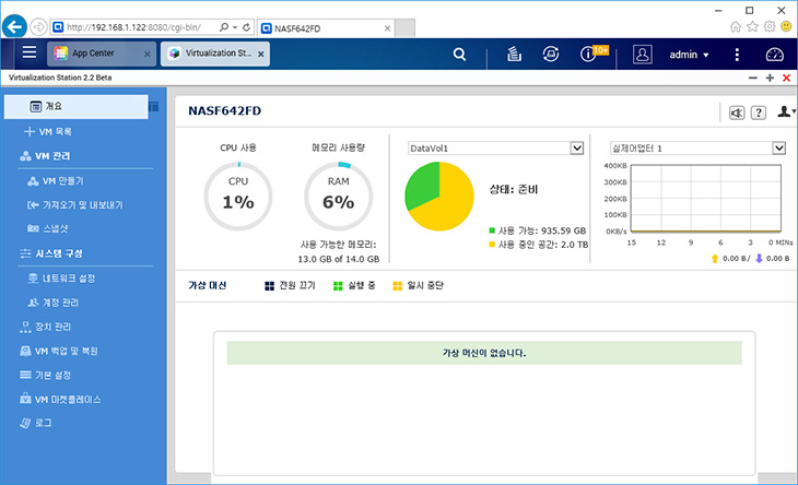 큐냅 TVS-871T,NAS, 10Gbps 속도 ,다양한, 앱, 활용,IT,IT 제품리뷰,NAS,나스,기업용 모델로 상당한 성능 그리고 가용성을 보여줬는데요. 실제로 활용해보니 더 멋졌습니다. 큐냅 TVS-871T NAS 10Gbps 속도 다양한 앱 활용을 해볼건데요. 나스는 처음 사용해보는 분들도 어렵지 않게 사용할 수 있도록 되어있습니다. 사실 이런 소프트웨어적인 기술이 중요한 부분이기도 하구요. 큐냅 TVS-871T NAS는 하드웨어적인 기능도 아주 훌륭 합니다. i7 프로세서에 16GB 메모리 그리고 8개의 베이와 10Gbps 랜포트2개 및 다양한 확장 포트를 제공을 합니다. HDMI 단자가 있어서 직접 모니터와 연결하여 활용도 가능하죠.