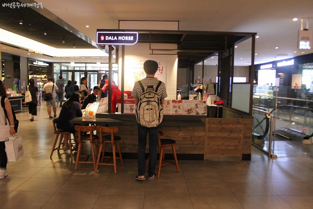 샌드위치 맛집 <카페 달라호스>, 스칸디나비아 저염식 건강한 간식 카페 동대문 카페 추천