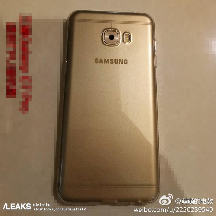 삼성 스마트폰, 갤럭시, 갤럭시 C7, 갤럭시 C7 프로, IT, 리뷰, 스마트폰