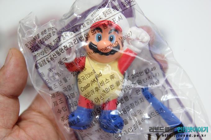 맥도날드 해피밀 슈퍼마리오 장난감, 부메랑 마리오