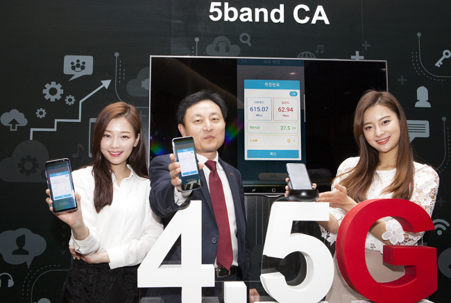 5G로 가는 길목 4.5G에 머물다 가세요. SKT 왜 4.5G일까?