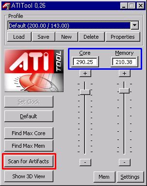그래픽카드 성능 향상 ATITool