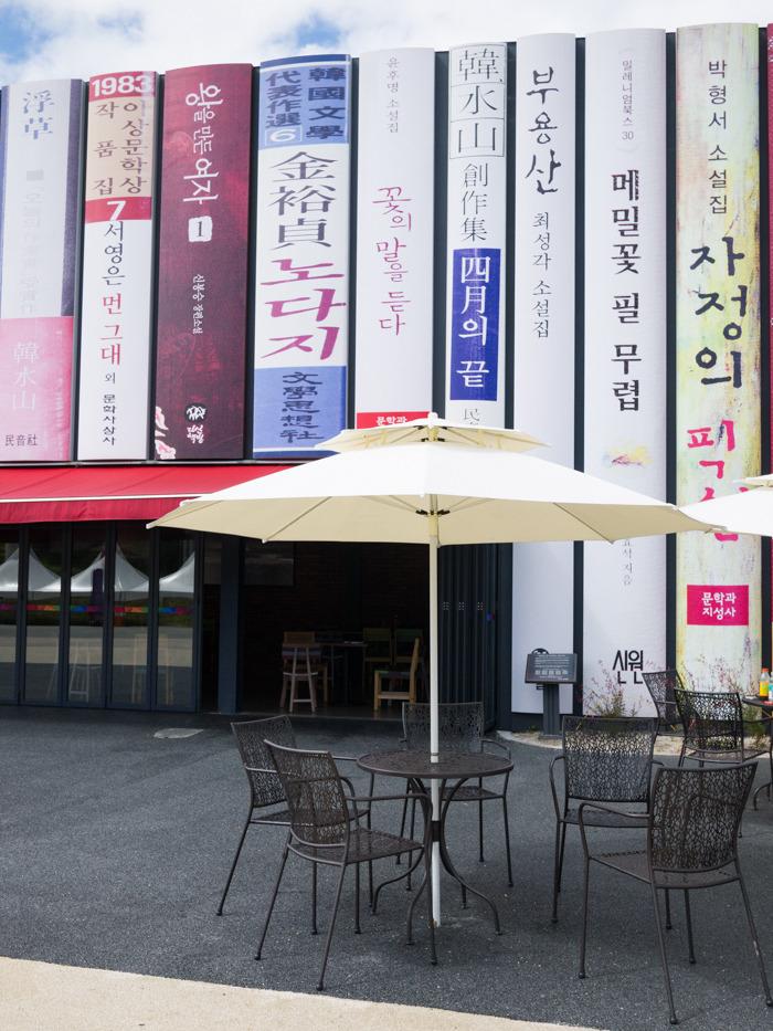 [춘천 여행] 반가운 김유정역, 신나는 레일바이크 타기