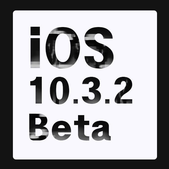 ios10.3.2 beta1
