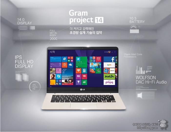 lg, 그램, 14인치, 그램14, 개봉기, CPU, 사운드