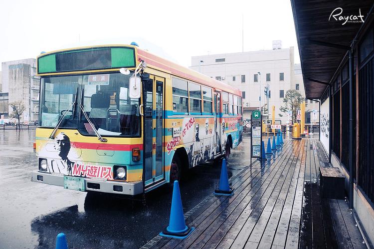 고치현 마이유 버스