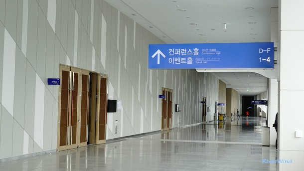 부산국제역객터미널 컨퍼런스홀 이벤트홀