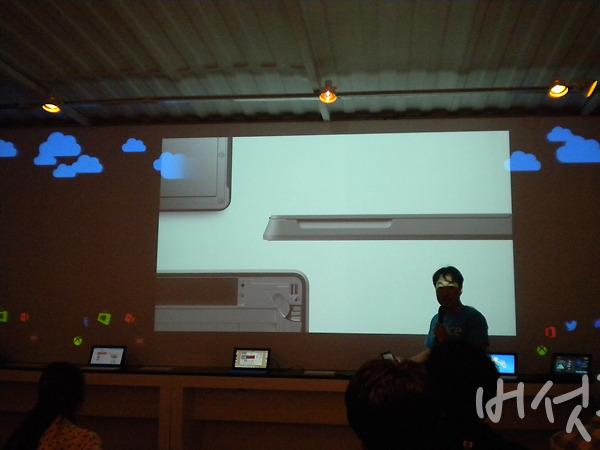 MS Surface, MS 서피스, 태블릿, 서피스 팝업 존