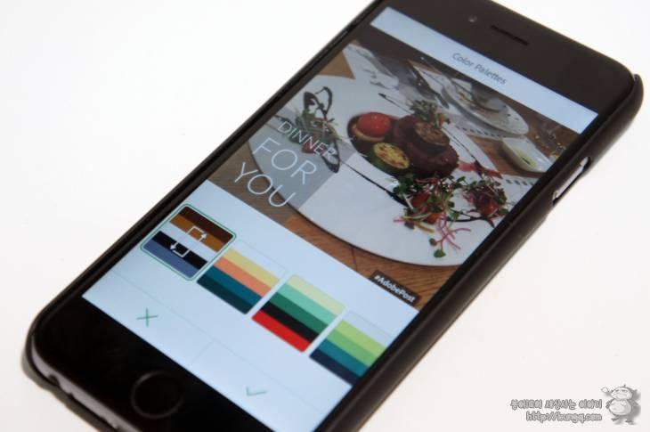 어도비, 포스트, adobe, post, 다운로드, 카드, 만들기, 크리스마스, 사용법