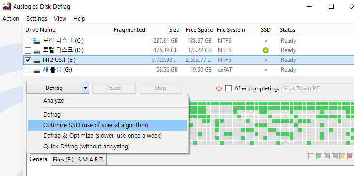 윈도우10 ,조각모음, Auslogics Disk Defrag Portable,IT,IT 인터넷,하드디스크를 데이터 저장 때문에 쓸 수 밖에 없는데요. NAS가 아닌 이상 이것을 써야 합니다. 윈도우10 조각모음 Auslogics Disk Defrag Portable 프로그램을 소개 합니다. 윈10에서 기본적으로 SSD 나 HDD 단편화 정리가 가능하긴 하지만 가끔은 잘 안되는 경우가 많습니다. 윈도우10 조각모음 잘 안될때에는 Auslogics Disk Defrag Portable 프로그램을 실행해서 간단하게 바로 단편화를 해결해보세요. 하드디스크가 더 빨라집니다.