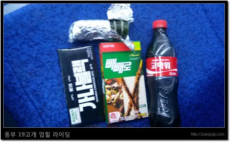 전철에서 먹방 찍을 기세 ㄷㄷㄷ 김밥만 먹고 나머지는 봉지째 집에 가져감 ㅋㅋ