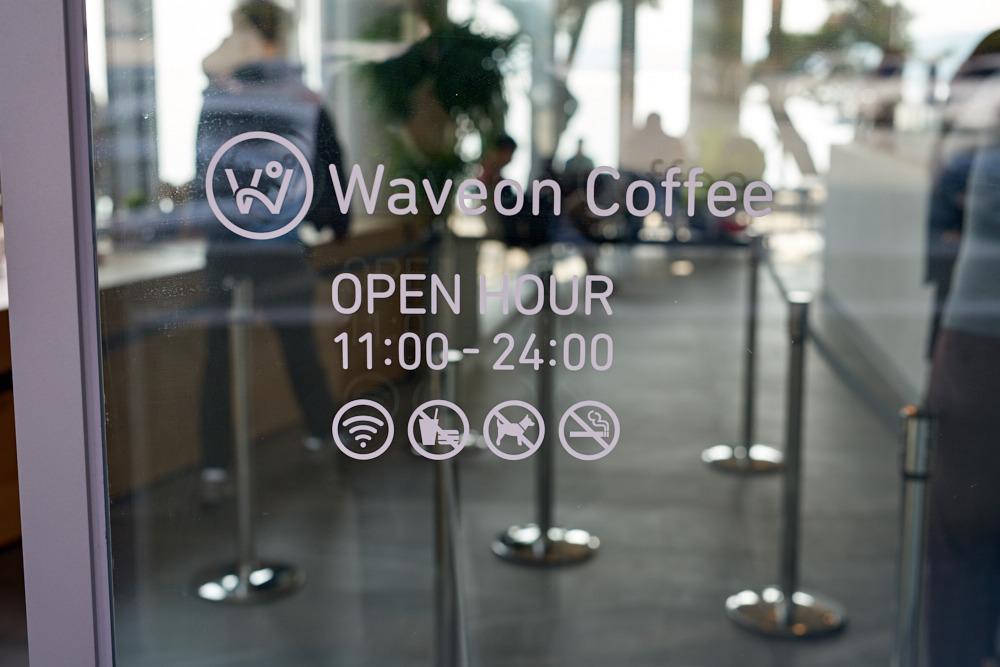 웨이브온 커피 WAVEON COFFEE