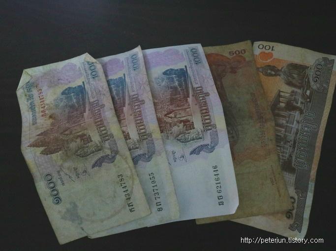 KHR 리엘 캄보디아 화폐