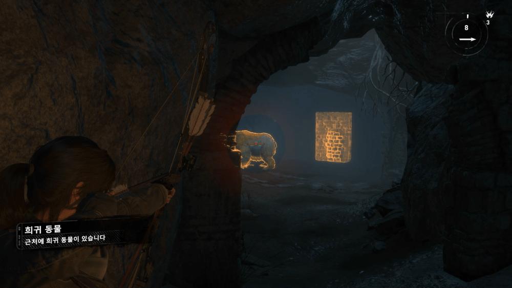 라이즈 오브 더 툼레이더 공략 - 사라진 도시 챌린지 무덤(퇴마술의 방)