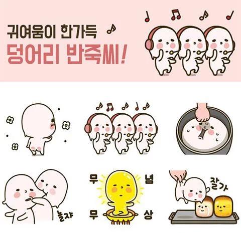 애니팡 터치 소개 이미지