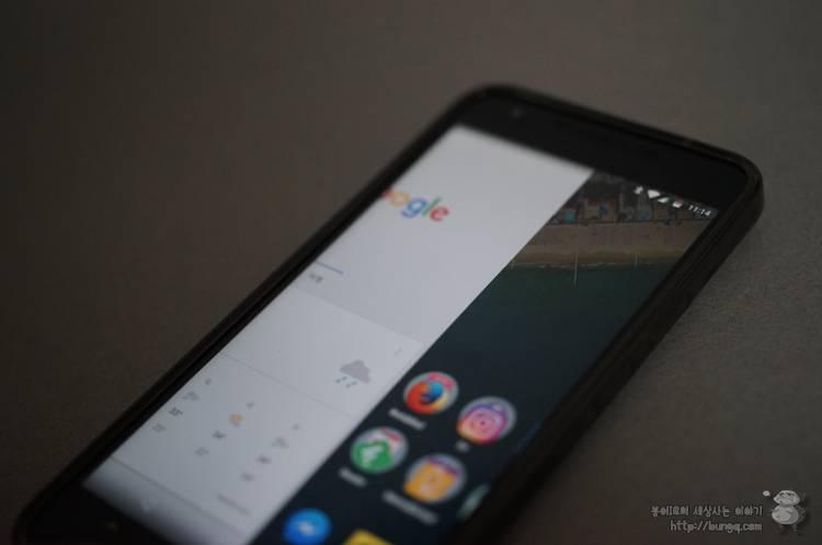 구글, 안드로이드, 누가, 홈런처, 앱서랍, UI, 위젯, 구글나우