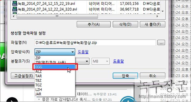 알집 대용량 파일 분할 압축하는 방법
