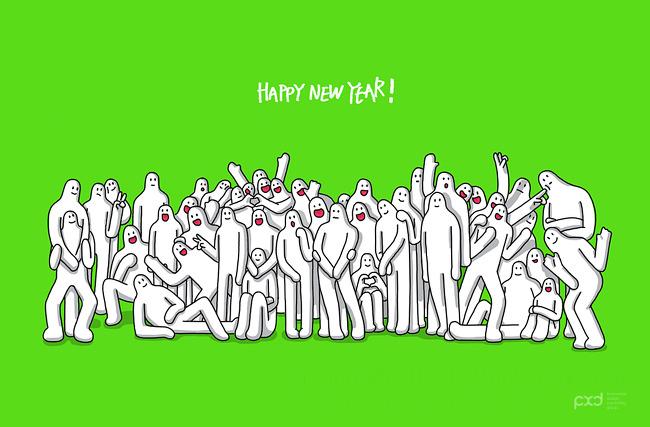 2017년, 새해 복 많이 받으세요~.