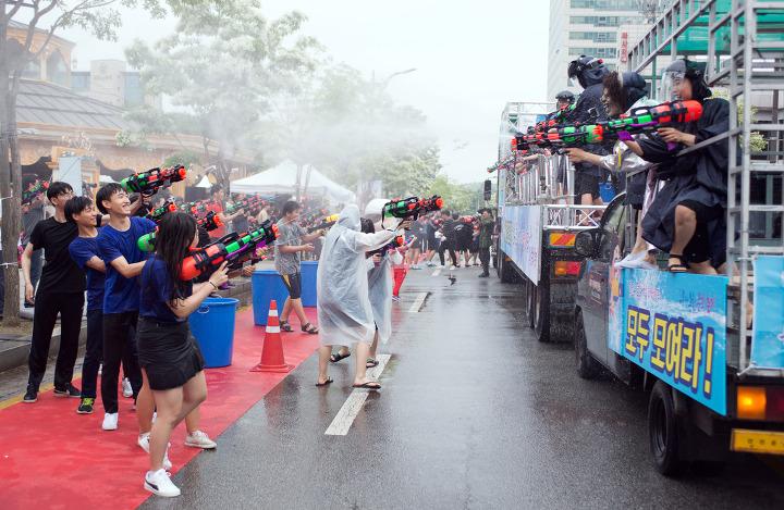 2017 유성온천문화축제 물총대첩
