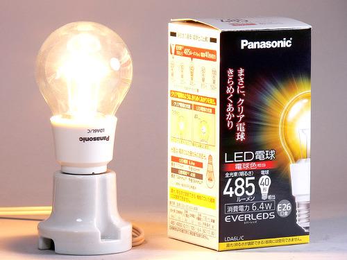 일본의 인기 있는 절약 제품