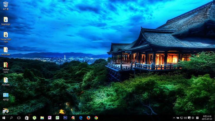 Windows 10 작업표시줄 검색창 축소하거나 숨기는 방법