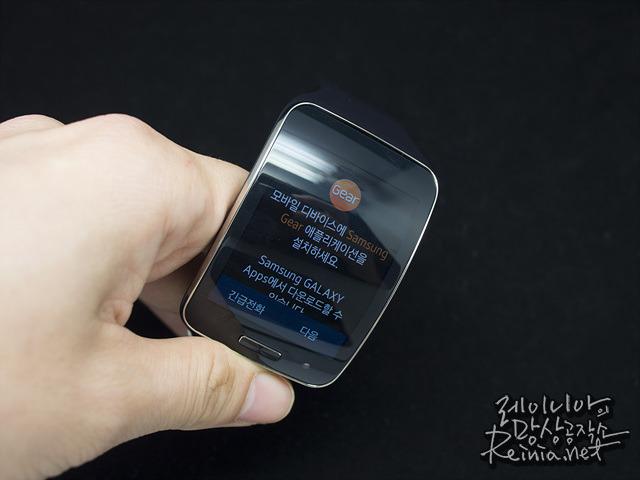 삼성 기어S 부팅 안내