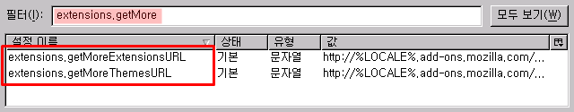 한국 모질라 사이트 확장기능 페이지