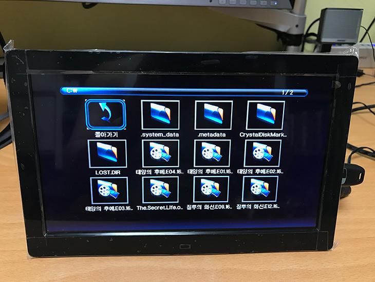 서브모니터 ,10인치 ,IPS 모니터, 카멜 ,PF1040IPS,IT,IT 제품리뷰,작은 모니터는 다양한 목적으로 사용됩니다. 저는 컴퓨터에 연결해서 쓰는데요. 서브모니터 10인치 IPS 모니터 카멜 PF1040IPS는 사진액자 또는 동영상 플레이어 또는 컴퓨터 보조 모니터로 사용할 수 있는 제품 입니다. 실제로 사용해보니 활용도가 무척 좋았는데요. 광고판 용도로도 사용 가능 합니다. 서브모니터 10인치 IPS 모니터 카멜 PF1040IPS는 가격도 상당히 저렴한 편 입니다. 차량에 장착하여 멀티미디어 감상용으로도 좋습니다.