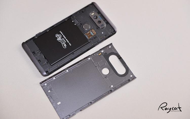 lg v20 배터리 커버