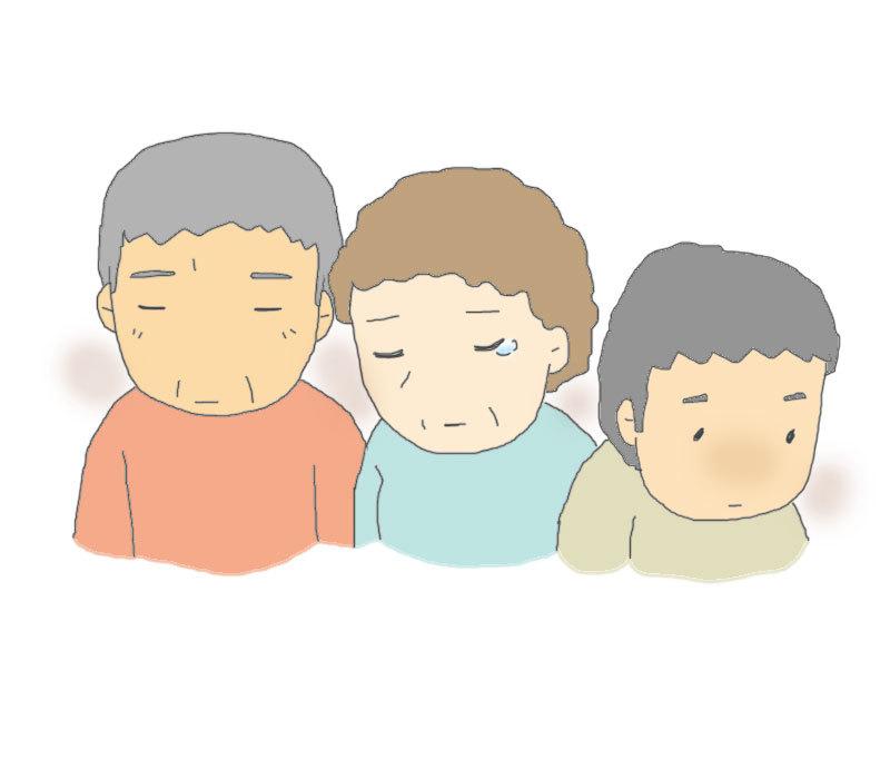 사랑의열매 행복주식거래소 일러스트 - 2013년 9월