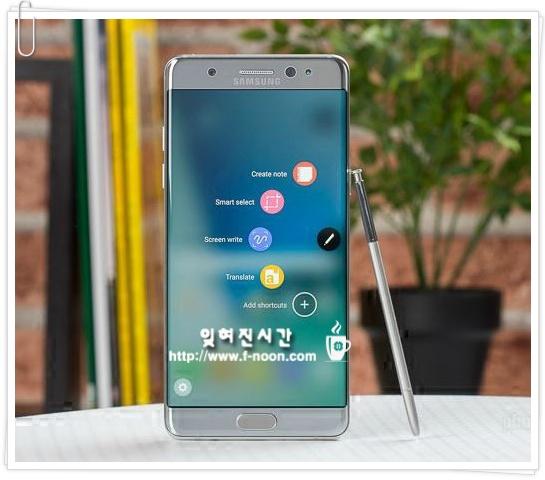 갤럭시노트7 한국출시 리퍼폰