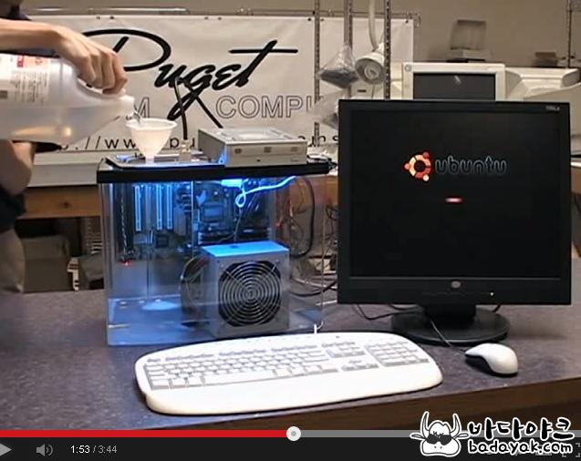 미네랄 오일 유냉식 PC 냉각 시스템