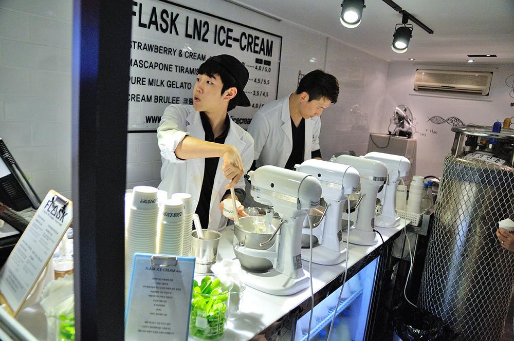 [부산/남포동] FLASK Liquid Nitrogen Icecream