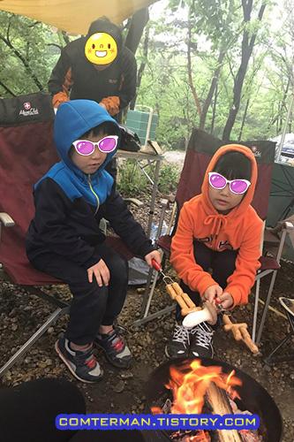 캠핑 불멍