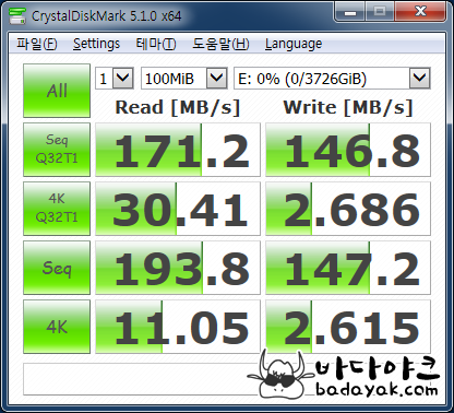 웨스턴디지털 하드디스크 4TB WD SSHD WD40E31X 스펙 성능
