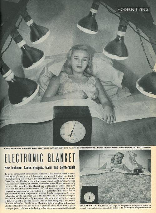 전기장판 옛날 신문광고