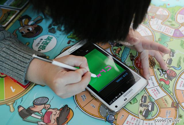 갤럭시노트4, 삼성, 삼성전자, 노트4 게임, 노트4 놀이, 스마트폰 게임, 스마트폰 보드게임, 룰렛, 스마트 룰렛,