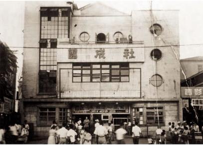 한국 최초 영화관 단성사