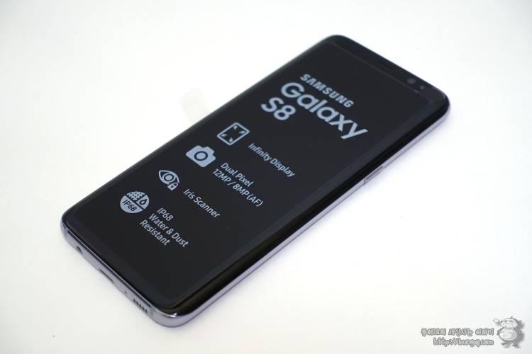 갤럭시 S8 사용후기, 3주만에 유심을 빼다