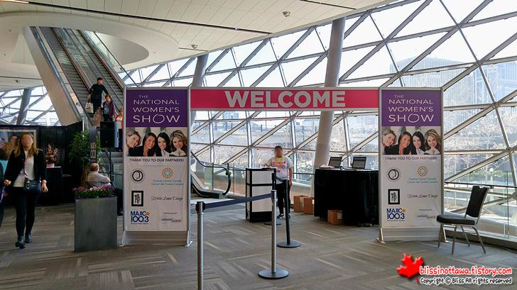 캐나다 최대 규모 '전국 여성 박람회'