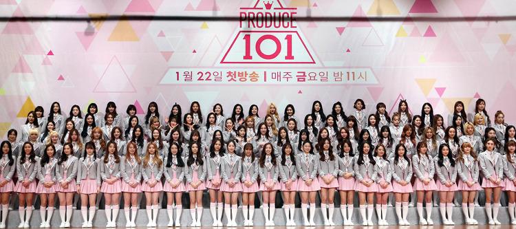 프로듀스 101 멤버