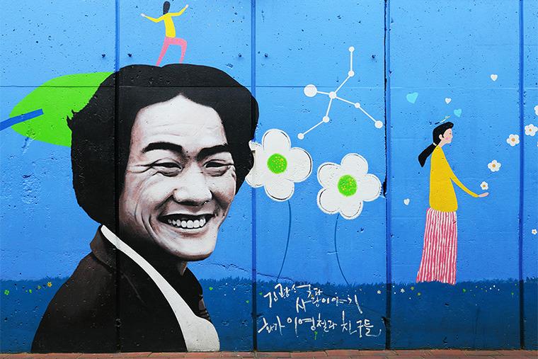 김광석문화마을 대구가볼만한곳 벽화여행지 그림마을