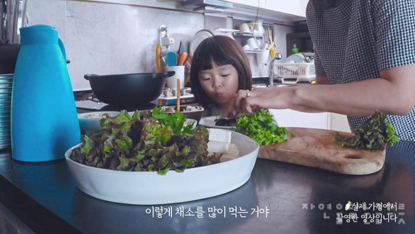 우리 가족의 건강하고 맛있는 변화…바른먹거리 캠페인 TV 광고 <211식사 프로젝트> 메이킹 스토리
