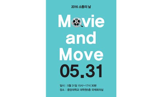 Movie&Move 포스터