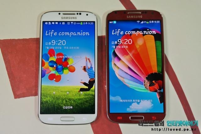 갤럭시S4 LTE-A, 갤럭시S4, 후기, LTE-A, 레드오로라, SKT 갤럭시S4 LTE-A, 갤럭시S4 LTE-A 갤럭시S4 비교, 스펙