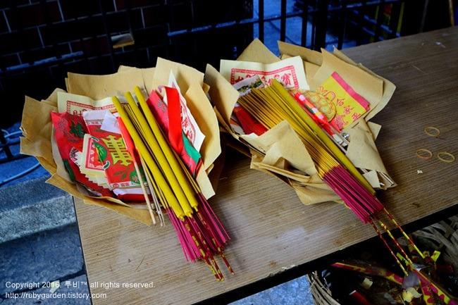 홍콩 여행 / 헐리우드 로드의 도교 사당 만모사원(文武廟/Manmo Temple)
