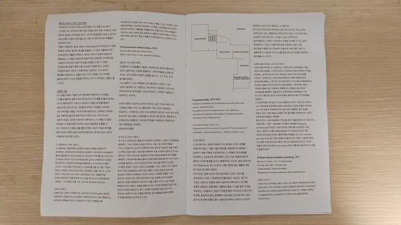 빛 - 사운드. 효과로서 의미를 전달할 때: 토탈미술관 <Through the listening glass> _ exhibition review