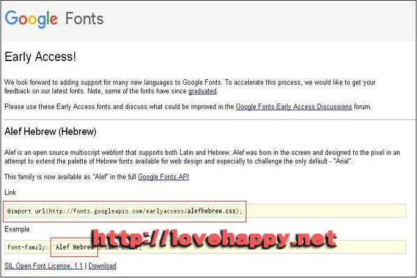 티스토리 블로그 - 쉽고 간단한 블로그 웹폰트 적용 방법 001